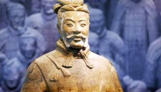 Царство Цинь