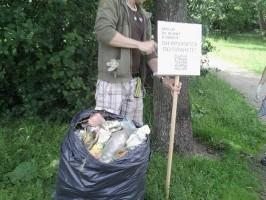мусор на улице