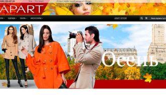 Сайт модной одежды и аксессуаров