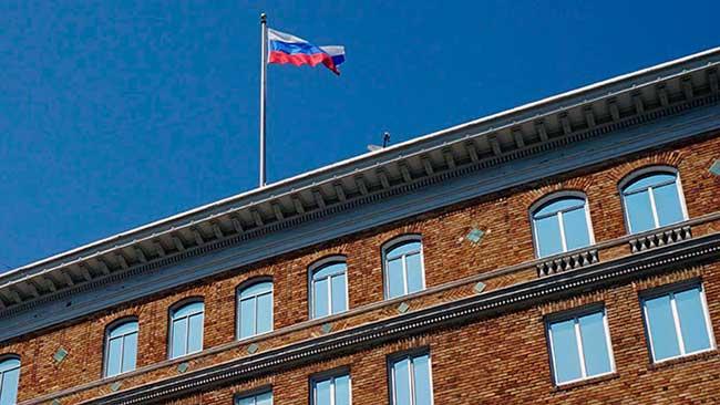 сорвали флаги РФ